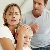 Семейные проблеммы